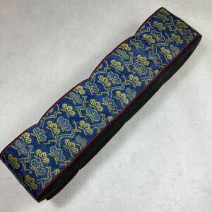 セール品 青金松丸 5m畳ヘリ畳へり畳縁和風柄着物ハンドメイド