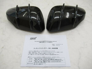 * large attention!! Subaru WRX STI/S4(VAB/VAG) Levorg (VM series ) other for STi dry carbon made aero door mirror cover (ST91054VV000) left right set unused goods