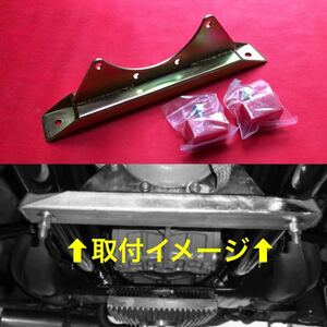 air cooling VW*BERG type * super Transmission mount * bolt on type * new goods * search ( Volkswagen Beetle Karmann-ghia 356)