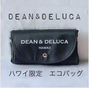 DEAN&DELUCA エコバッグ ハワイ