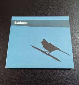 Bophana / ボファーナ CD アルバム CD 廃盤 【CD4枚まで同一発送】