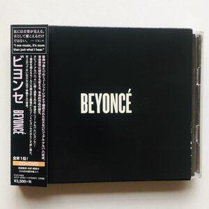 【CD】BEYONCE / ビヨンセ (DVD付) ビジュアルバム,渡辺直美,GAGA,☆★