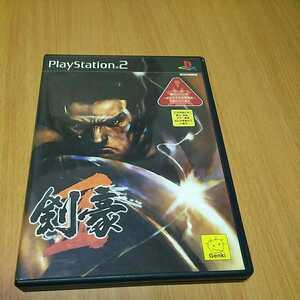 PS2 剣豪2