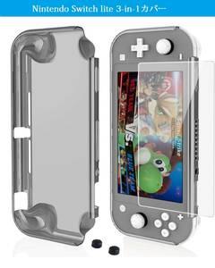 新品 Nintendo switch Lite 3-in-1 カバー スイッチソフト ケース クリア TPU半透明保護 保護フィルム スティックキャップ付け(グレー)