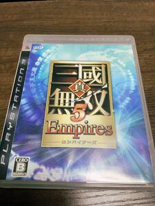 三國無双5 Empires PS3