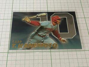 カルビー 2001 プロ野球チップス スペシャルカード SP-05 金本知憲(広島)