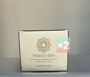 パーフェクトワン 薬用ホワイトニングジェル 2個セット