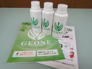 送料込価格! GE-ONE ジーイーワン レギュラー 3本セット ガソリン添加剤 燃料添加剤 エンジン内部洗浄剤 GEONE
