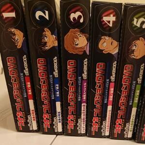 名探偵コナン緊迫のミステリーコレクションDVD1から8
