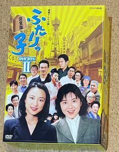 連続テレビ小説 ふたりっ子 完全版 DVD-BOX2 (管理:156319)