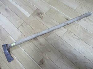 古い斧ヨキ№14