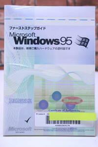 Microsoft ファーストステップガイド Windows95 セットアップ起動ディスク CD-ROM付き レトロ 長期保管品■(T0019)