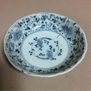 2103m433 古伊万里 江戸時代中期 染付 微塵唐草 金継ぎあり なます皿
