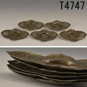 T04477 оловянные чайные толлы 5 шт. сейшен