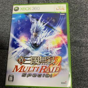 【Xbox360】 真・三國無双 MULTI RAID Special