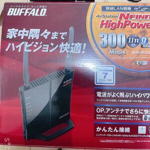 【すぐ発送】BUFFALO無線LANルーター WHR-HP-G300N