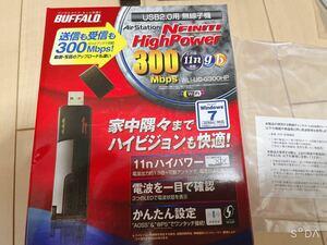 【すぐ発送】BUFFALO無線LAN子機 WLI-UC-G300HP
