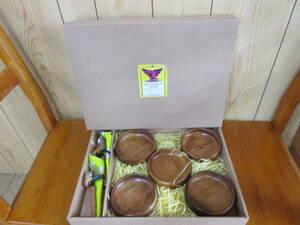 6090 未使用品 小判サラダボールセット 漆器 天然木 木皿 丸鉢 木製食器 サラダセット レトロ 小皿