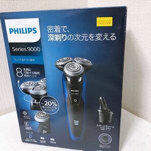 フィリップス メンズシェーバーブラック/ブルー)PHILIPS S9186/26