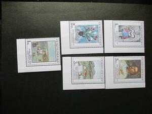 チェコの美術切手ーカミル・ルホターク「夢の生垣」ほか 5種完 未使用 1987年 チェコスロバキア共和国 VF/NH