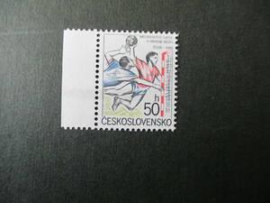 全欧男子ハンドボール選手権大会記念 1種完 未使用 1990年 チェコスロバキア共和国 VF/NH