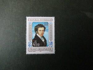 ドラマ詩人フランツ・グリルパーザー生誕200年記念 1種完 未使用 1991年 オーストリア共和国 VF/NH