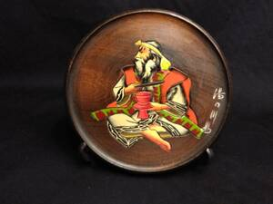 木彫 アイヌ民族 カムイノミ儀式絵 絵皿 彫刻 アイヌ 皿 民族衣装 径17.5cm