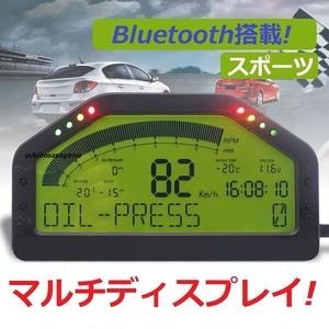 マルチディスプレイ! ブースト計 水温計 油温計 油圧計 A/F計 空燃比計 タコメーター スピードメーター 排気温計 電圧計 60 52 HKS Defi