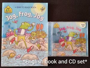 美品 CD付き 英語 絵本 2点セット まとめ売り jog, frog, jog 知育 英会話 レッスン 幼稚園 小学生 教材