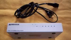 動作品 グリーンハウス 5ポート 金属製 スイッチングハブ 10/100Mbps 電源内臓 コード付き GREEN HOUSE GH-EHS5MIN