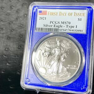 американский серебряный орел серебряная монета доллар пеший ходьба PCGS MS70 идентификация антикварных монет модная монета