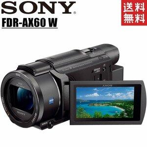 ソニー SONY FDR-AX60 B ブラック 高画質 4K対応 64GB 光学20倍 ビデオカメラ Handycam