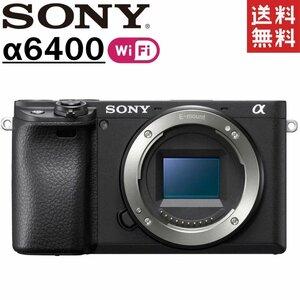 ソニー SONY α6400 ILCE-6400 ボディ ブラック ミラーレス 一眼レフ カメラ レンズ 中古