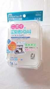 新品 未使用 未開封 オーエスケー 弁当箱 仕切付 500ml PCL-1S フタのまま 冷凍保存 電子レンジ 食洗機 食器乾燥機 使用可能
