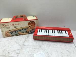 レトロ玩具 ★当時物★ TOMY/トミー スクールオルガン 楽器 昭和レトロ ジャンク品