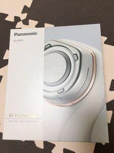 Panasonic EH-SR70-P RF美容器【開封未使用】美顔器