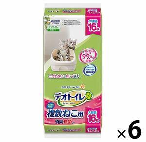 送料込み☆デオトイレ 複数ねこ用消臭抗菌シート 16枚入り×6個