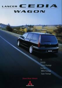 三菱自動車 ミツビシ ランサー セディア ワゴン カタログ 2001.1 版 / ◆ MITSUBISHI LANCER CEDIA WAGON ◆
