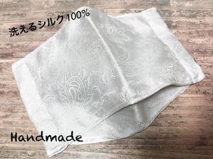 ハンドメイド*3D立体インナー*洗える丹後シルク100%*Lサイズ