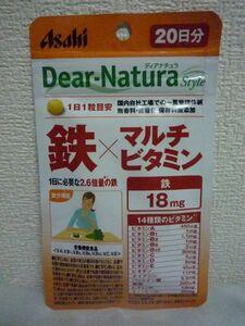 Dear-Natura Style ディアナチュラ 鉄×マルチビタミン 20日分 栄養機能食品 ★ Asahi ◆ 20粒 サプリメント 無香料 無着色 保存料無添加