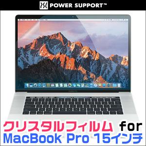 ...  MacBook Pro 15 дюйм  (2017/2016) PKF-95