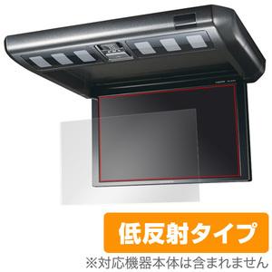 Защитная пленка   низкий  Отражение  OverLay Plus carrozzeria 10.2V  модель  широкий VGA TVM-FW1030 / TVM-FW1020