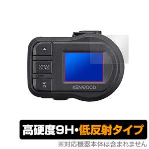 OverLay 9H Plus for KENWOOD ドライブレコーダー DRV-410 (2枚組)