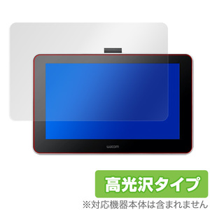 OverLay Brilliant for Wacom One 液晶ペンタブレット 13 (DTC133W0D)