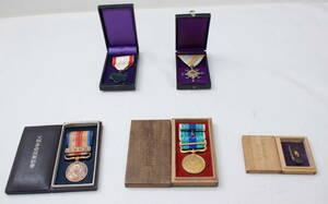◆帝国在郷軍人会 会員徽章 勲章等 計5点 現状品◆a11482k