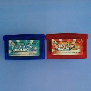 ポケットモンスター 2本セット!! ルビーサファイア GBA!! 新品電池交換済み!!