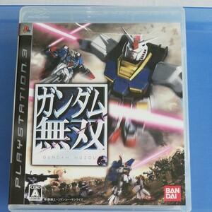 ガンダム無双 PS3 ゲームソフト