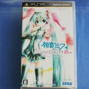 初音ミク Project DIVA 2nd PSP