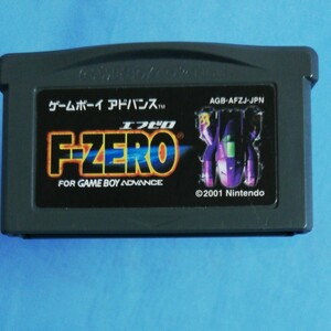 F-ZERO ゲームボーイアドバンス ソフト!!
