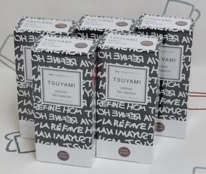 ☆TSUYAMI ツヤミ プレミアム ヘアマニキュア ダークブラウン 90g×5箱♪